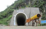 隧道工程图