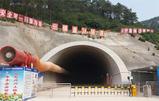 隧道安全图片