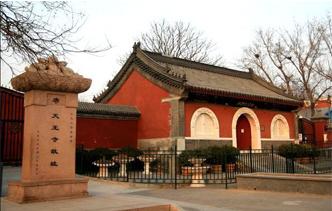 北京报国寺图片
