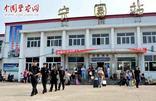 宁国火车站图册