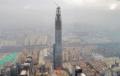 北方在建第一高楼 天津周大福金融中心