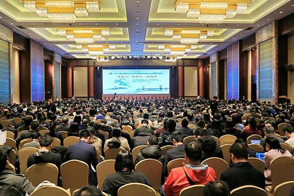 建设通亮相第13届工程建设行业信息峰会第十三届信息化高峰论坛建设通产品发布现场图