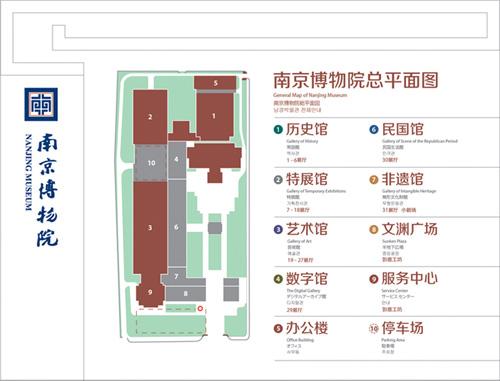 南京博物院总平面图
