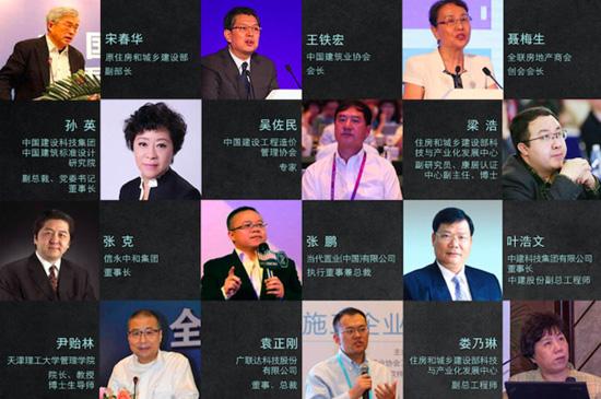 业界瞩目 2017中国建设行业年度峰会即将于成都开幕