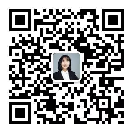 中国建筑业转型发展高峰论坛.jpg
