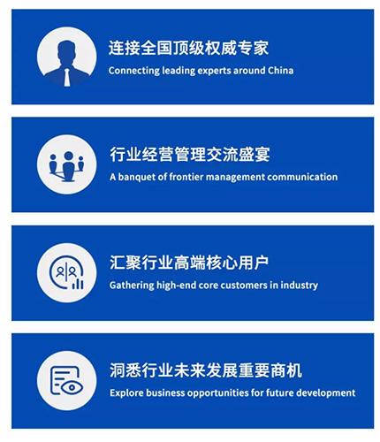 2020中国建筑业转型与发展高峰论坛即将开幕!.png