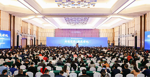2020中国<a class=